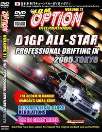 JDM Option: Grand Prix All Star 2005 Tokyo