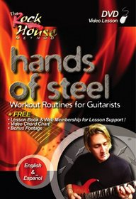 Rock House: Hands of Steel - 2nd Edition