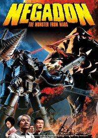 Negadon - The Monster From Mars