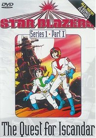 Star Blazers - The Quest for Iscandar - Series 1, Part I (Episodes 1-5)