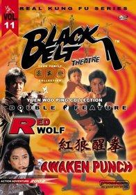 Red Wolf / Awaken Punch