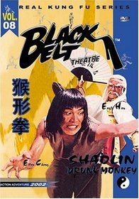 Black Belt Theatre, Vol. 8: Shaolin Drunk Monkey