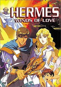 Hermes - Winds of Love