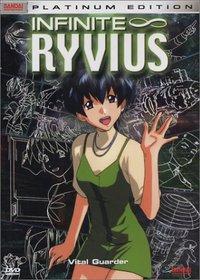 Infinite Ryvius - Vital Guarder (Vol. 2)