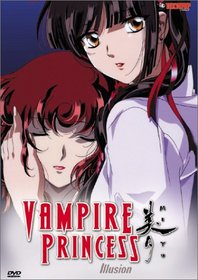 Vampire Princess Miyu - Illusion (TV Vol. 3)