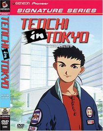 Tenchi in Tokyo, Vol. 4: A New Enemy