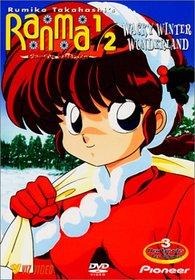 Ranma 1/2 Random Rhapsody - Wacky Winter Wonderland (Vol. 5)