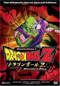 DragonBall Z: Vegeta Saga 1 - Piccolo's Plan ( Vol. 2 )