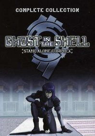 Ghost in the Shell SAC Complete 1st Season Collection Box Set