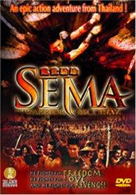Sema - The Warrior of Ayodhaya