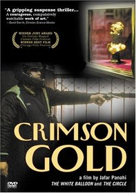 Crimson Gold (Alternate Cover)