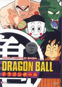 Dragon Ball: King Piccolo Saga, Vol. 1