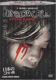 J Horror Anthology: Underworld