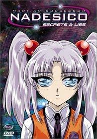 Martian Successor Nadesico - Secrets & Lies (Vol. 5)