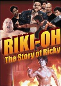 Riki-Oh - The Story of Ricky