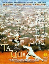 Tai Chi II