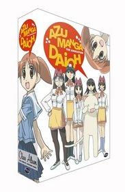 Azumanga Daioh - Class Album (Complete Series)