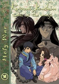 Rurouni Kenshin - Holy War (Episodes 71-74)