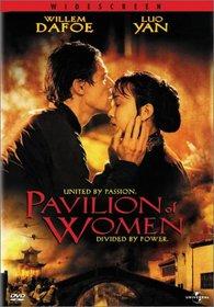 Pavilion of Women