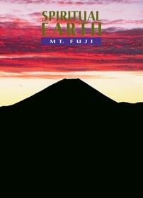 Spiritual Earth: Mt. Fuji