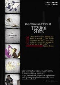 The Astonishing Work of Tezuka Osamu (Sub)