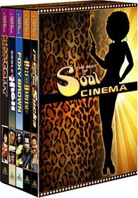 The Best of Soul Cinema DVD Collection (Coffy / Cooley High / Foxy Brown / Hell up in Harlem / I'm Gonna Git You Sucka)