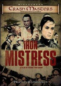 Crash Masters: Iron Mistress