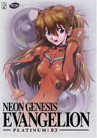 Neon Genesis Evangelion - Platinum Collection 3