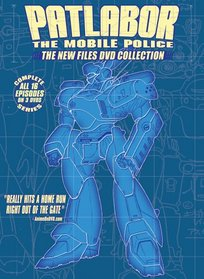 Patlabor the Mobile Police: The New Files DVD Collection