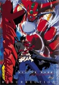 Getter Robo Armageddon - Resurrection (Vol. 1)