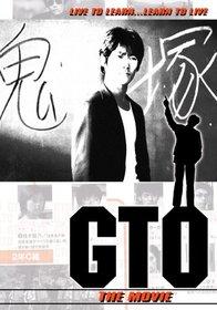 GTO - The Movie