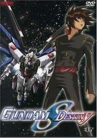 Mobile Suit Gundam Seed Destiny, Vol. 7