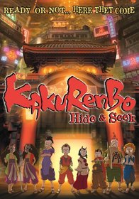 Kakurenbo - Hide & Seek