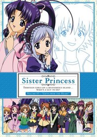 Sister Princess, Vol. 5: Gifts From the Heart