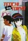 Tenchi in Tokyo, Vol. 5: A New Love