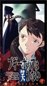 Boogiepop Phantom - Evolution 1