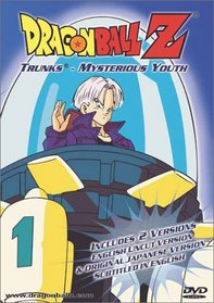 Dragon Ball Z - Trunks - Mysterious Youth