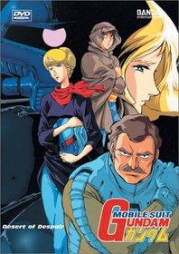 Mobile Suit Gundam - Desert of Despair (Vol. 4)
