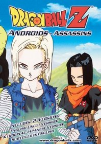 Dragon Ball Z - Androids - Assassins