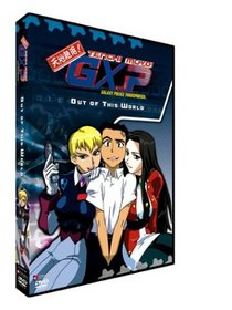 Tenchi Muyo GXP - Out of This World (Vol. 1)
