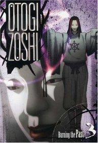 Otogi Zoshi, Vol. 3: Burning the Past