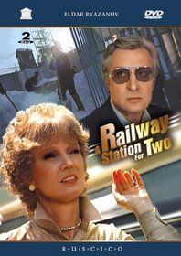 Railway Station for Two
