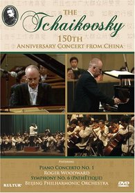 Tchaikovsky - 150th Anniversary Concert From China / Roger Woodward, Beijing Philharmonic