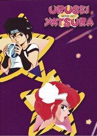 Urusei Yatsura - Movie 1,3,4,5,6 Set - Collectors Box