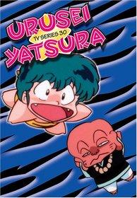 Urusei Yatsura: TV Series, VoI. 30