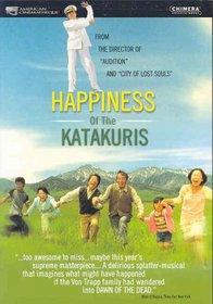 Happiness of the Katakuris