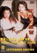 Sugar: Howling of Angel
