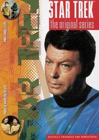 Star Trek - The Original Series, Vol. 9, Episodes 17 & 18: Shore Leave/ The Squire of Gothos