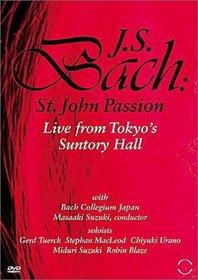 Bach - St. John Passion / Suzuki, Bach Collegium Japan