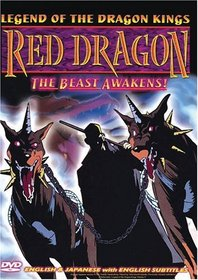 Legend of the Dragon Kings: Vol. 3 Red Dragon
